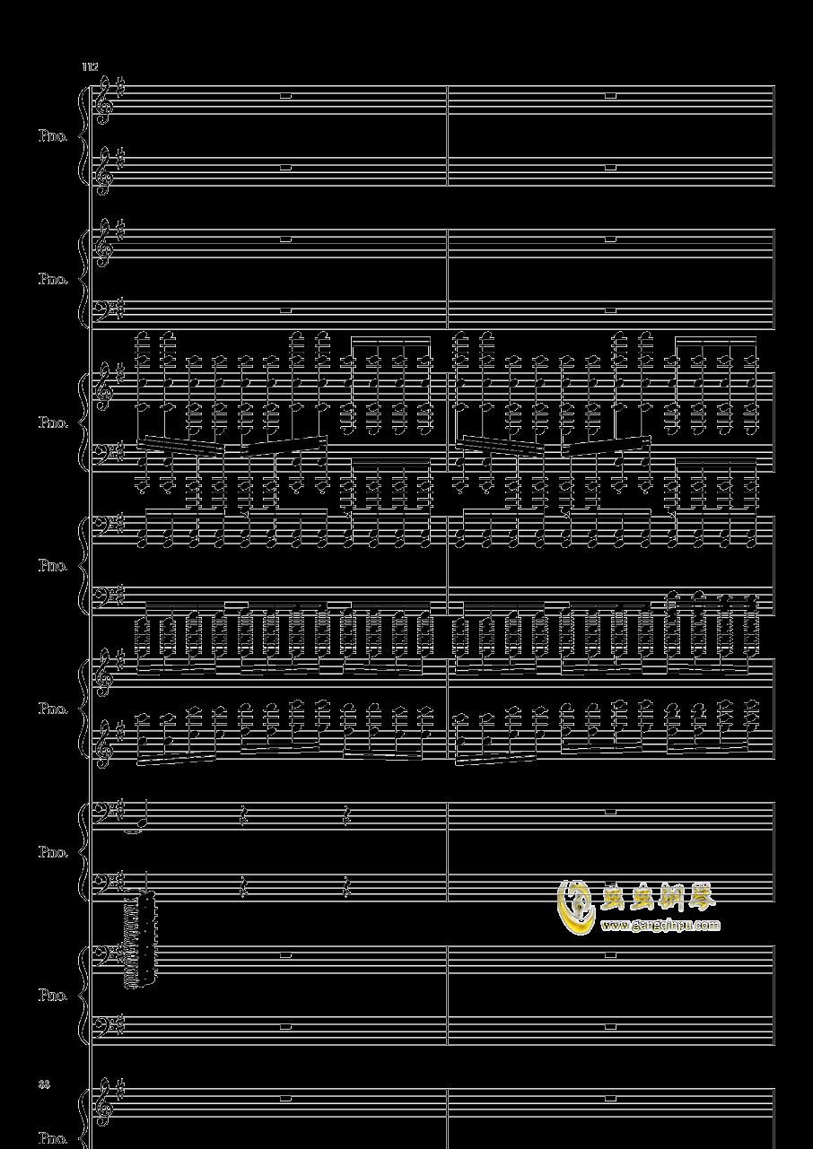 八月钢琴谱 第88页