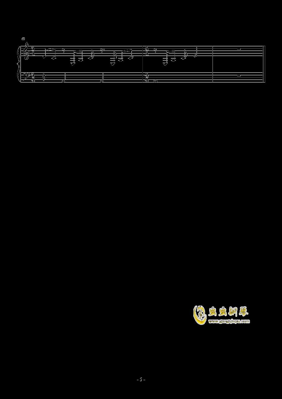 我害怕钢琴谱 第5页