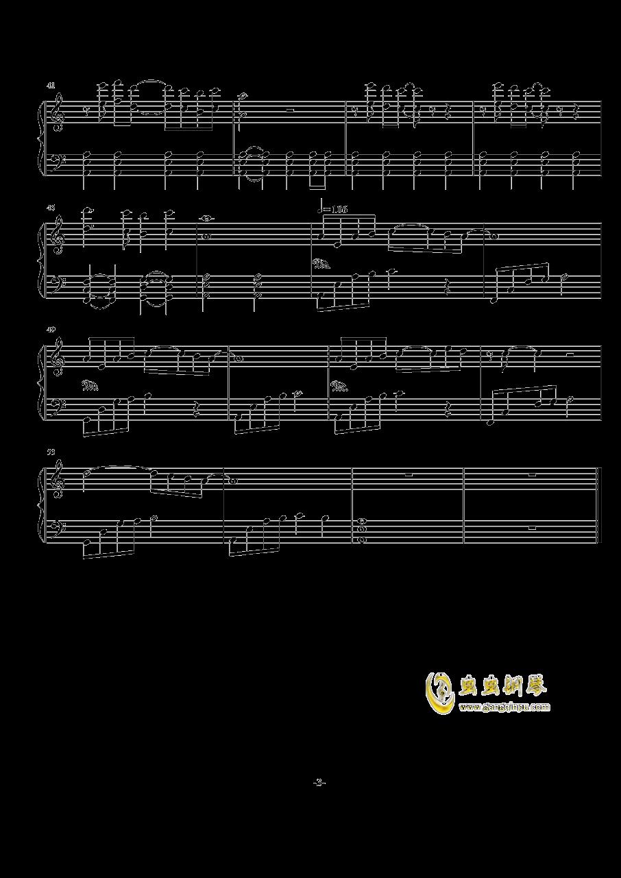 力量・狂想曲钢琴谱 第3页