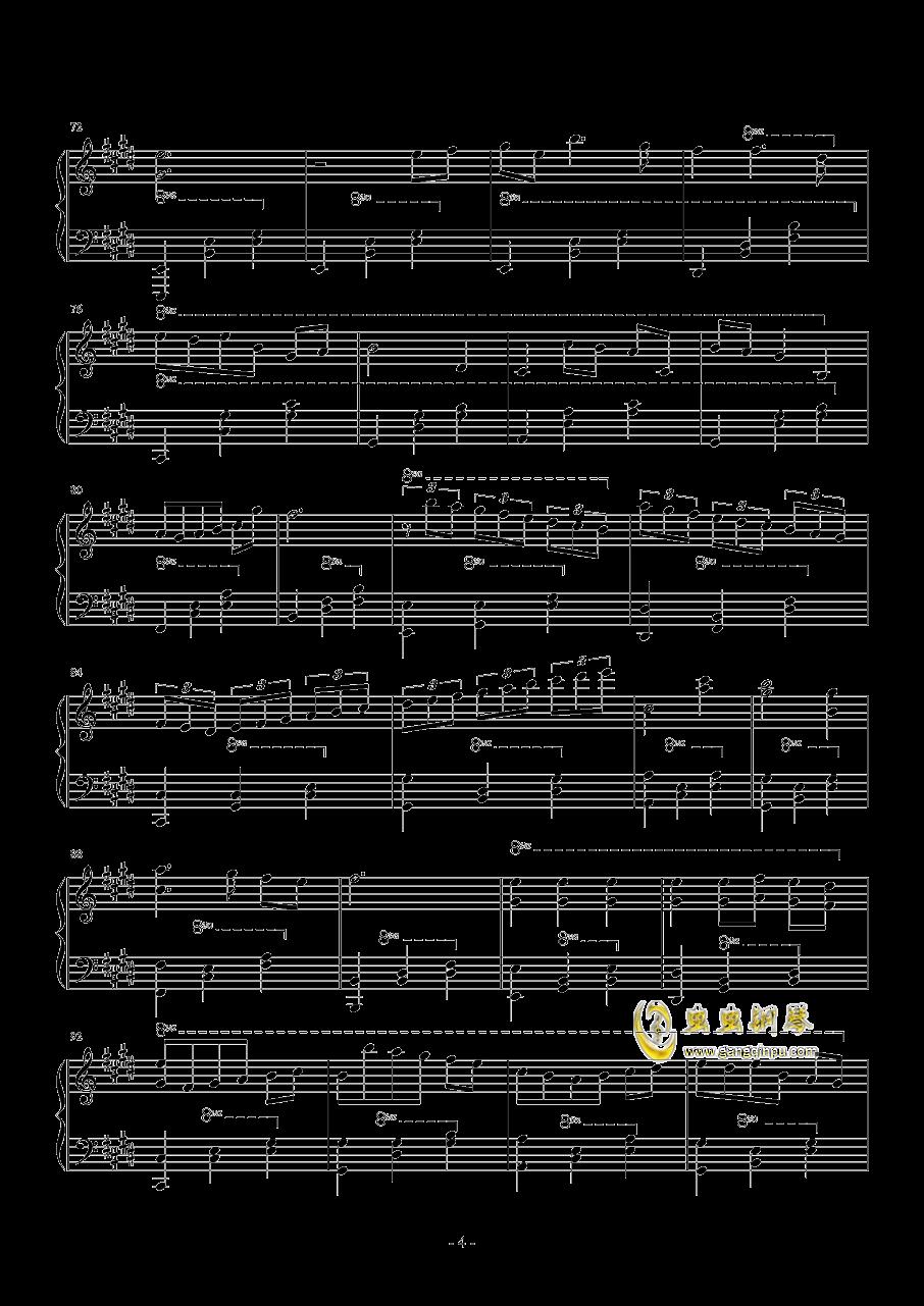 いつも何度でも钢琴谱 第4页