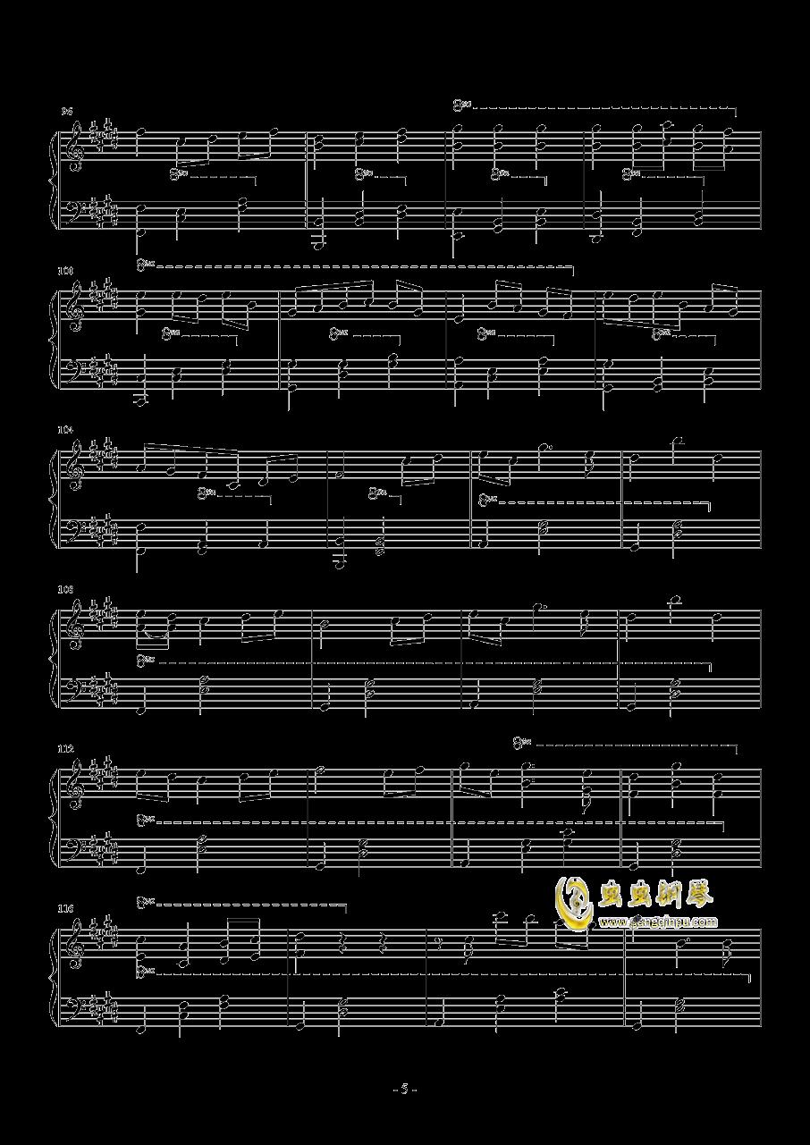 いつも何度でも钢琴谱 第5页