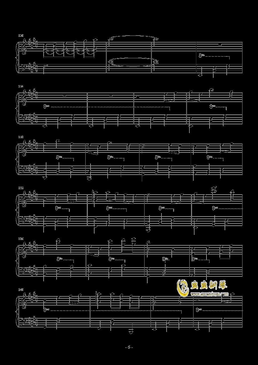 いつも何度でも钢琴谱 第6页