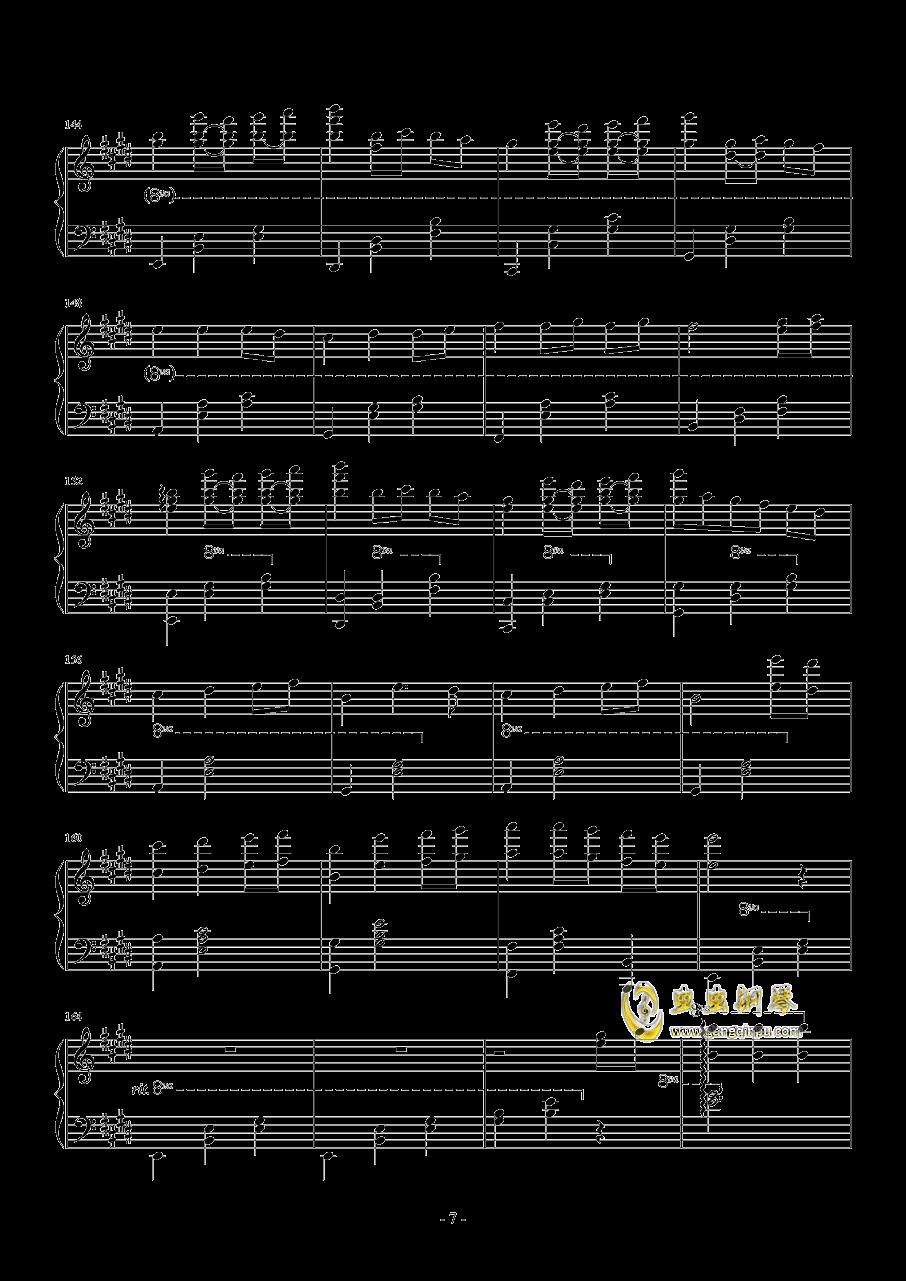 いつも何度でも钢琴谱 第7页