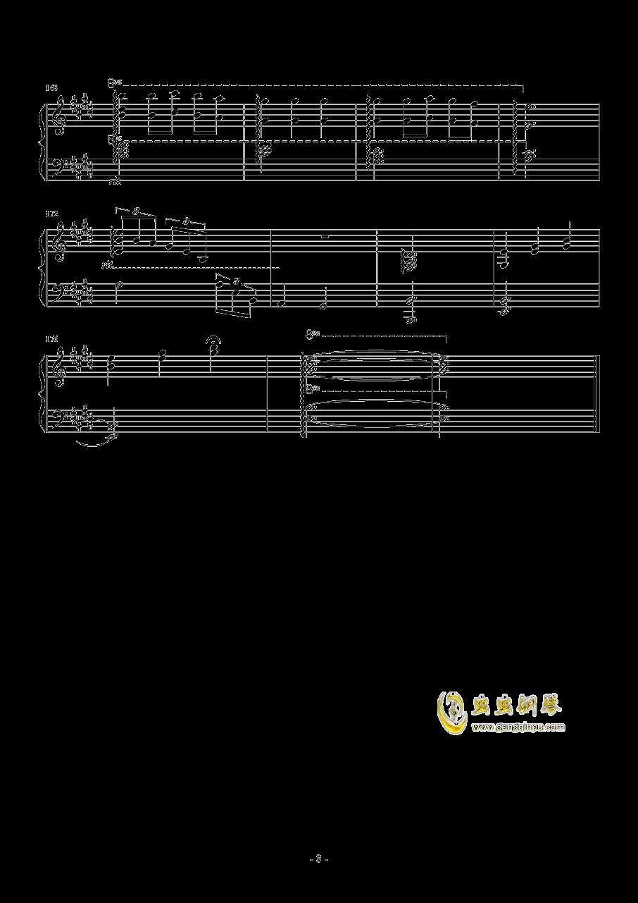 いつも何度でも钢琴谱 第8页