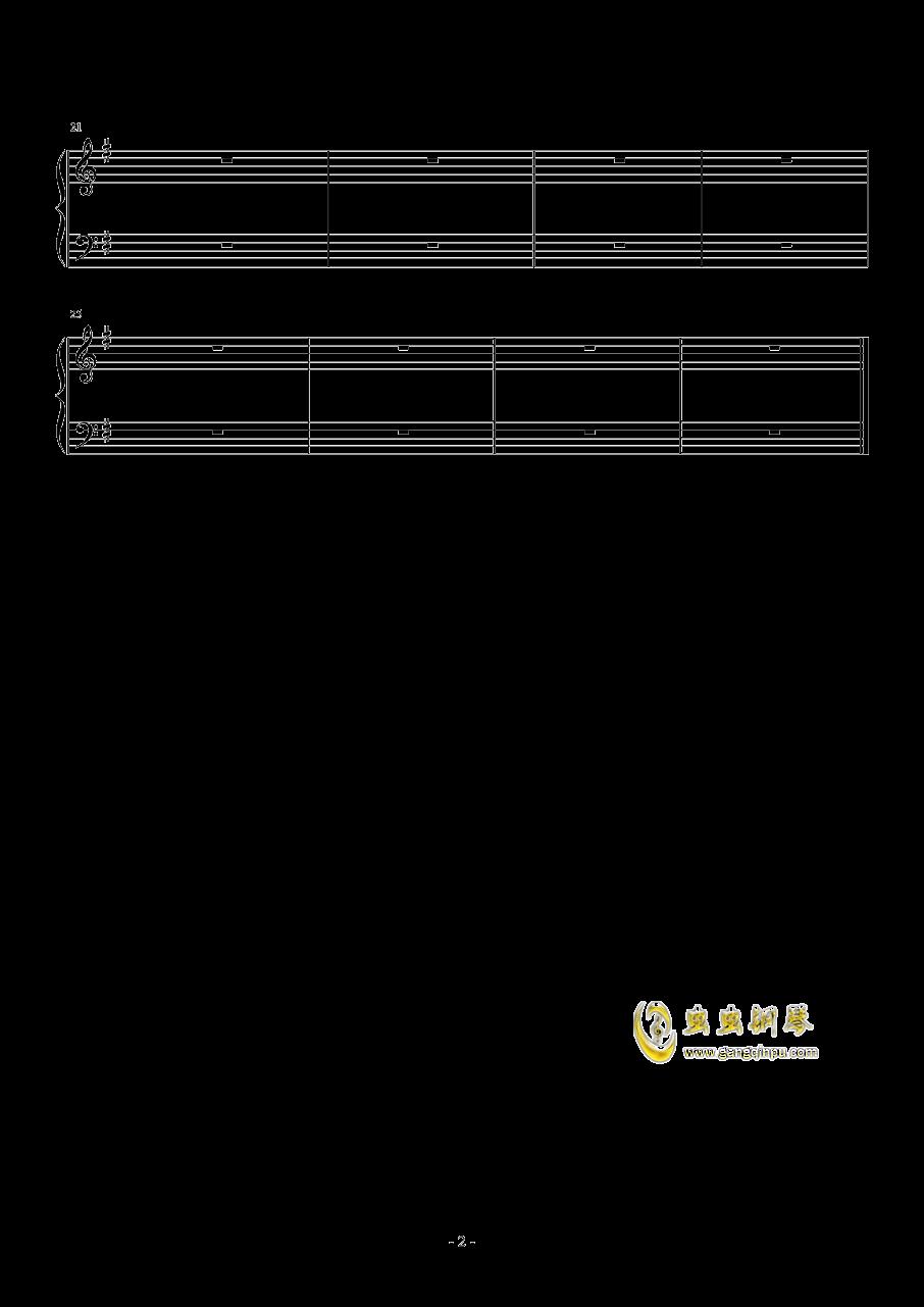 e小调赋格钢琴谱 第2页