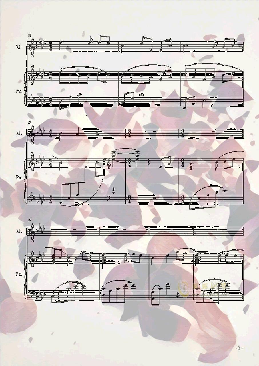 [初音English] STAR钢琴谱 第2页