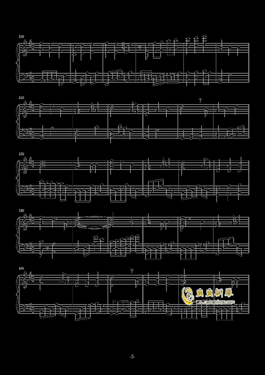 失恋蝴蝶钢琴谱 第5页