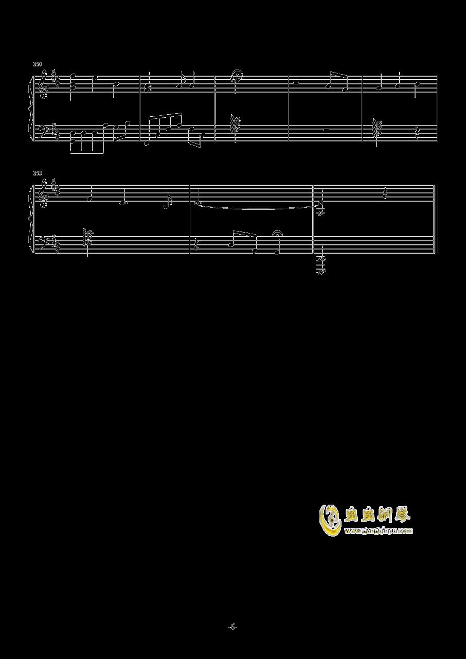 失恋蝴蝶钢琴谱 第6页