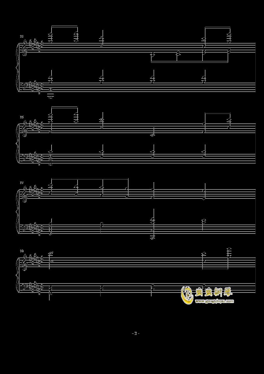 空に光る钢琴谱 第3页