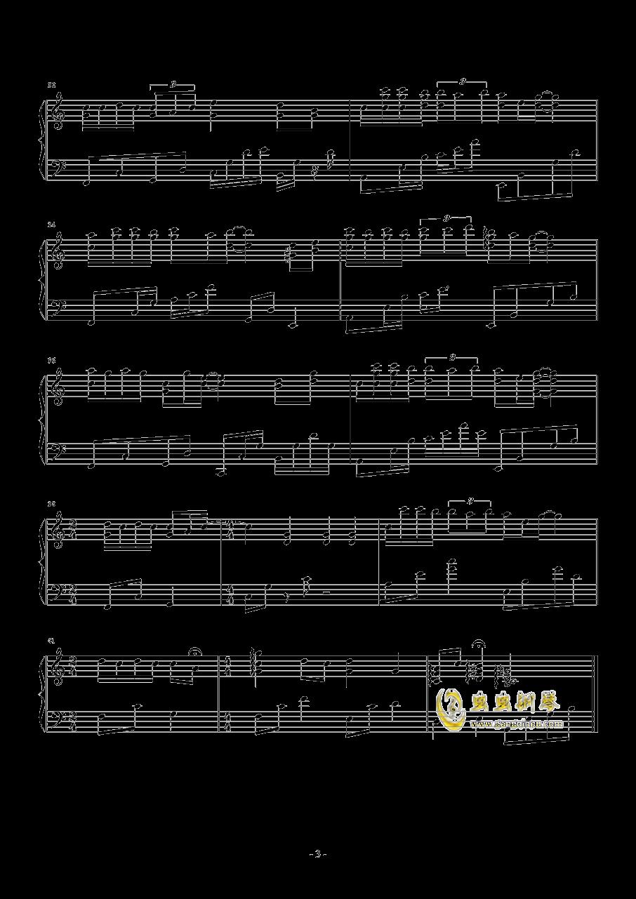 像我这样的人钢琴谱 第3页