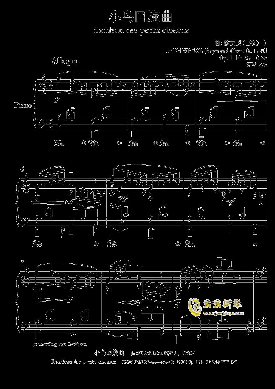 小鸟第二版钢琴谱 第1页