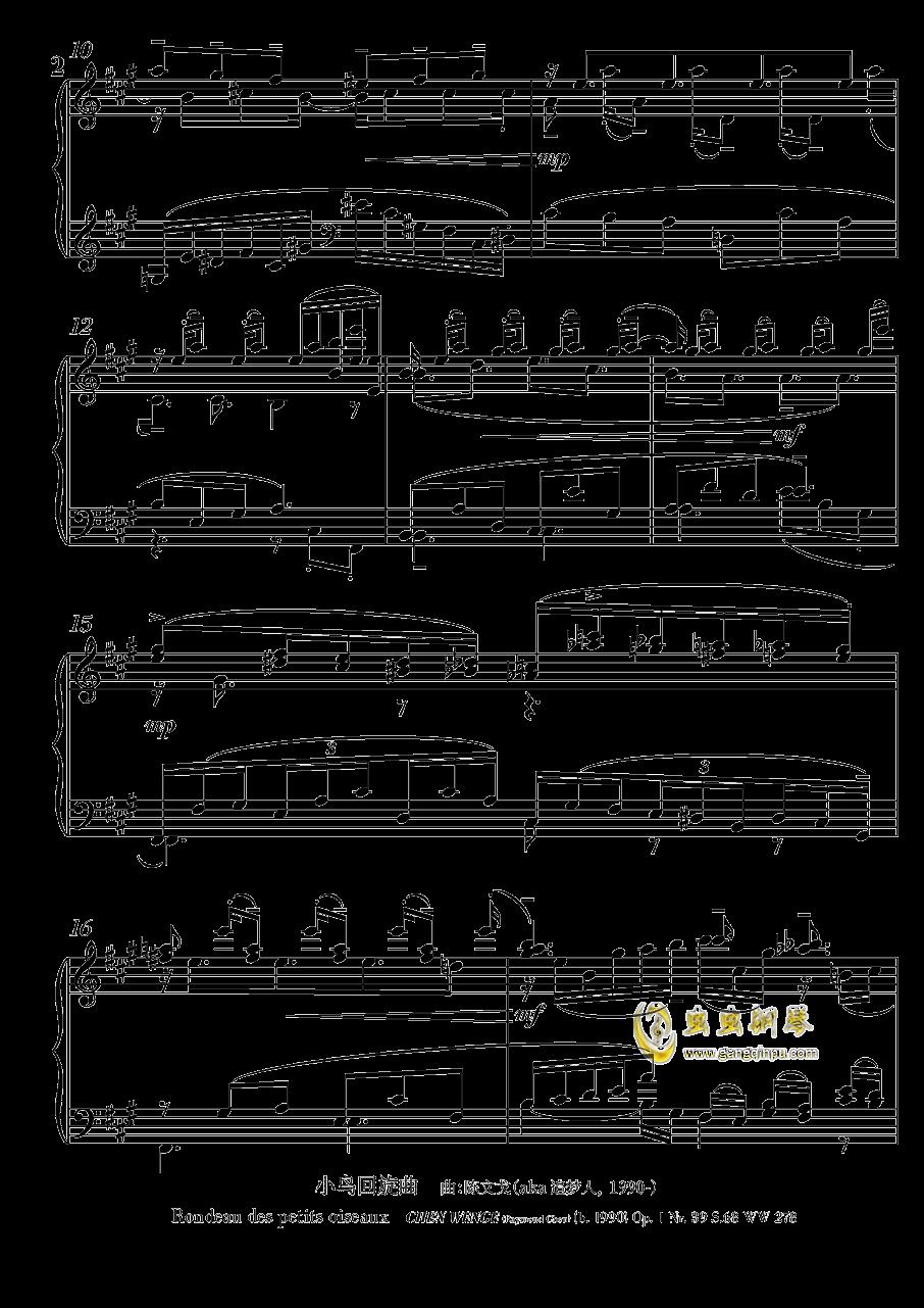 小鸟第二版钢琴谱 第2页