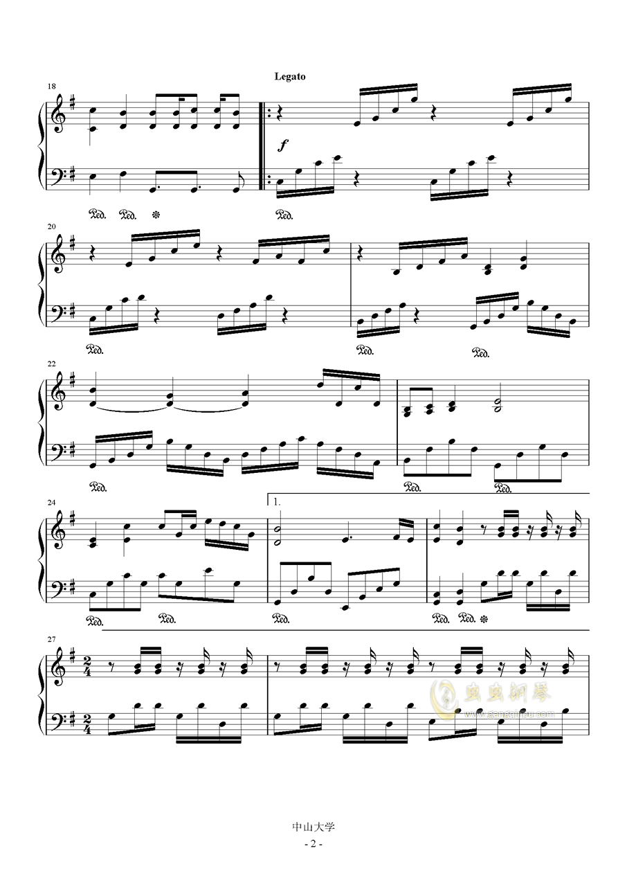 山高水长钢琴谱 第2页