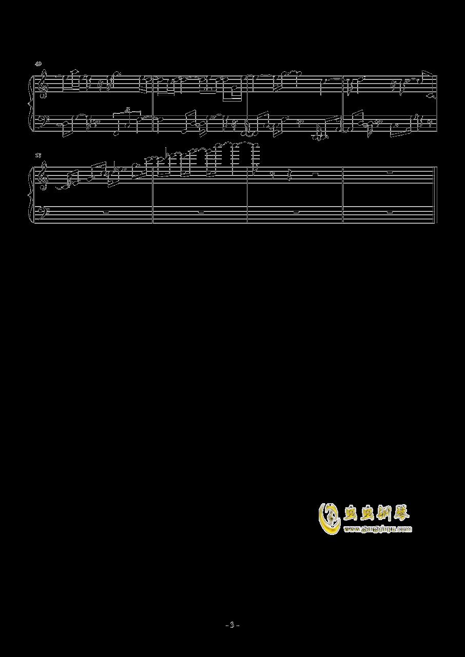 时光正好钢琴谱 第3页