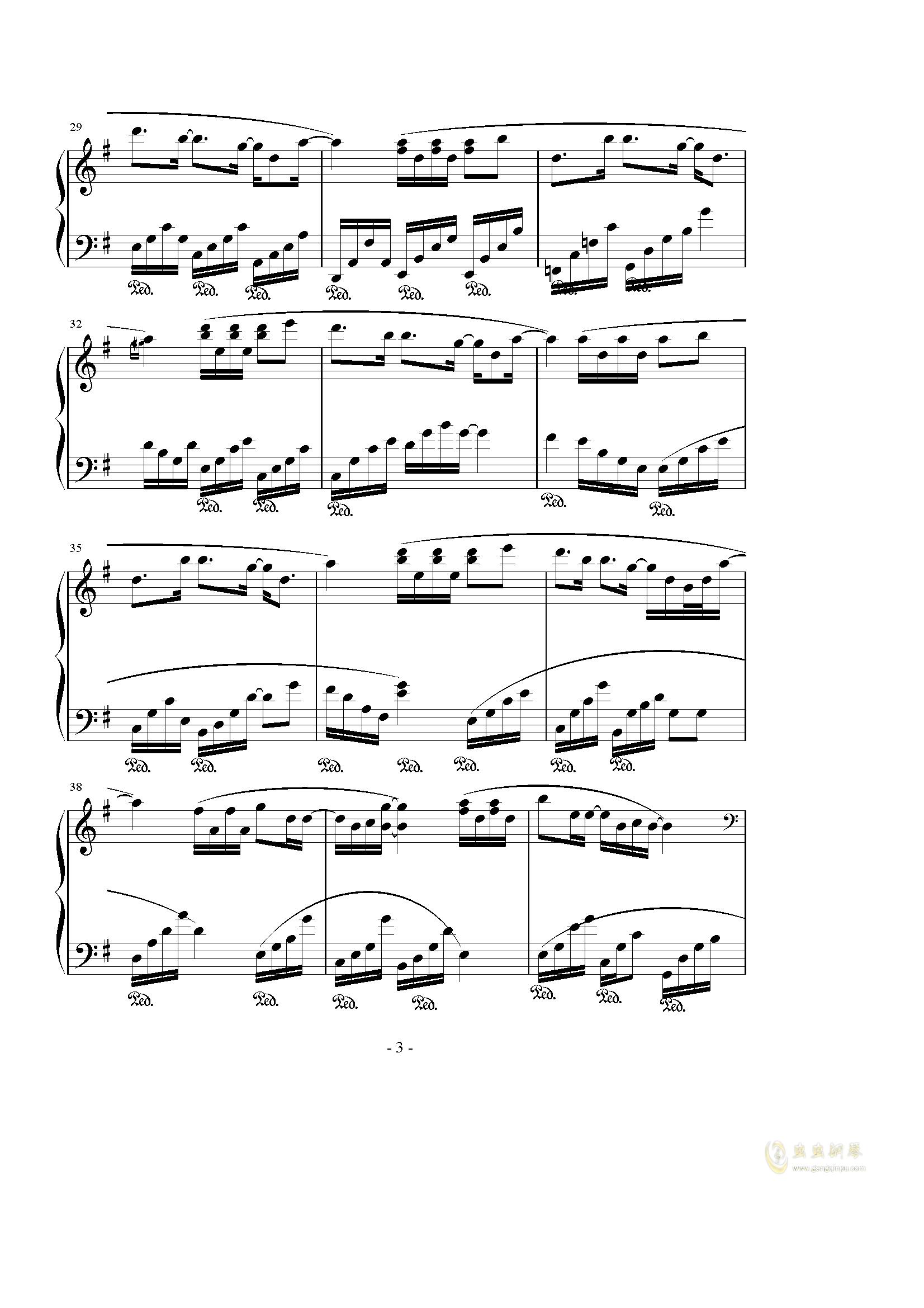 Hope钢琴谱 第3页