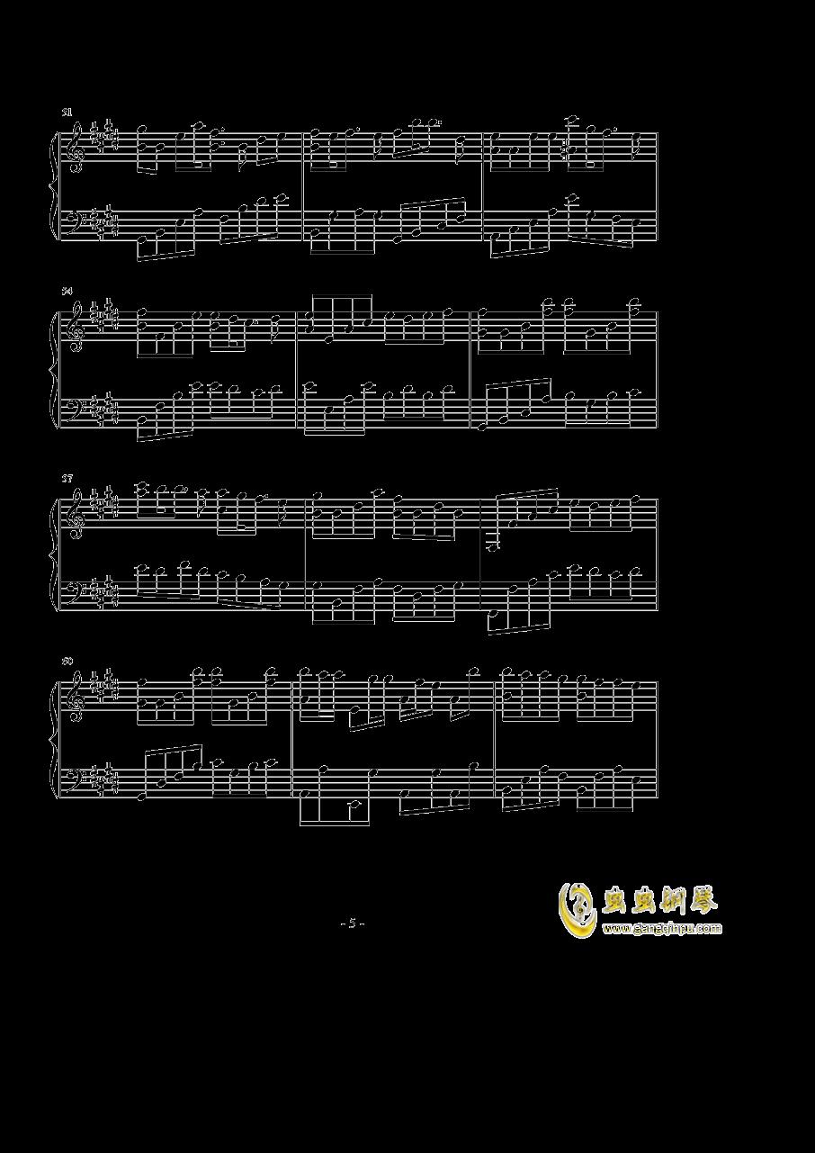 ��るから钢琴谱 第5页