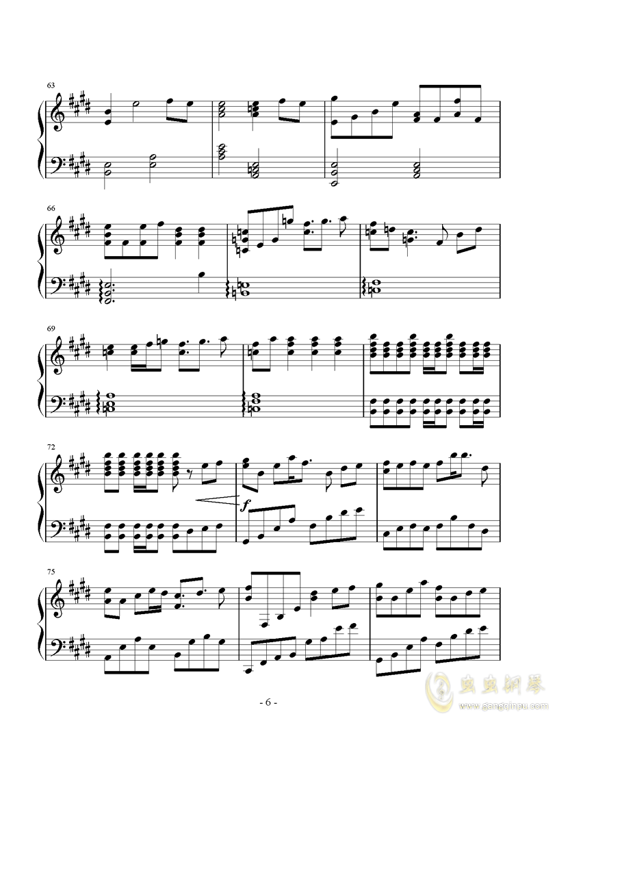 ��るから钢琴谱 第6页