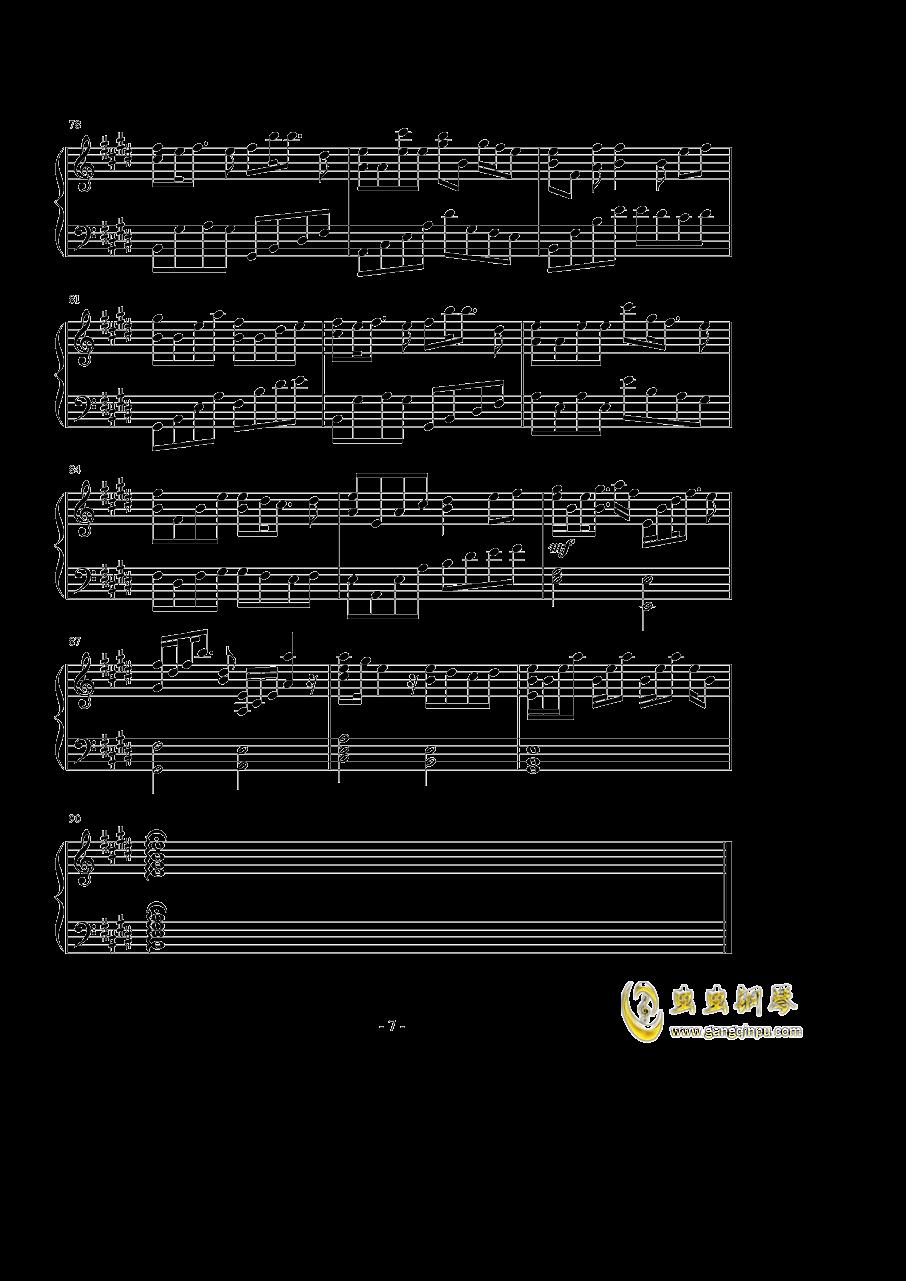 ��るから钢琴谱 第7页