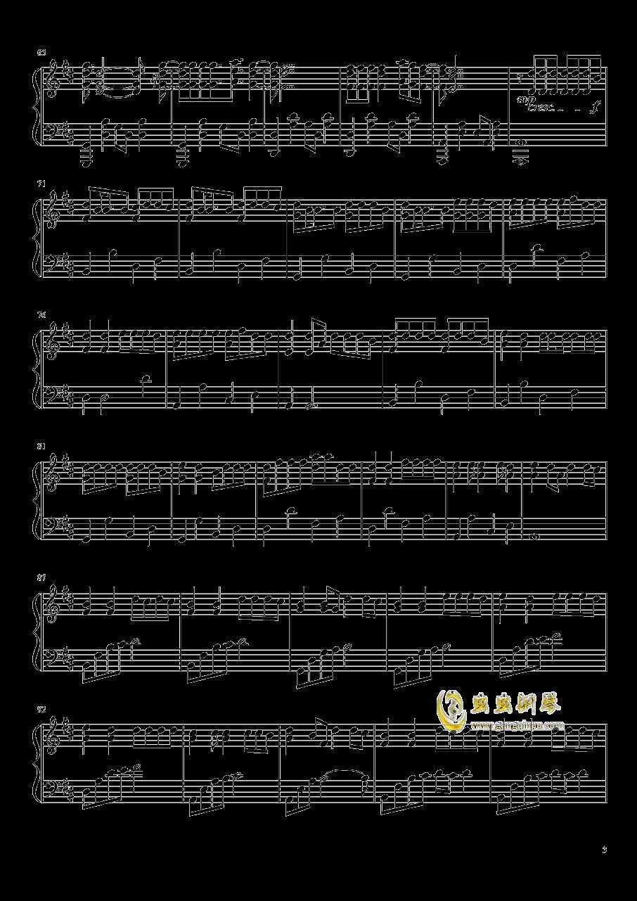 Despacito!!钢琴谱 第3页