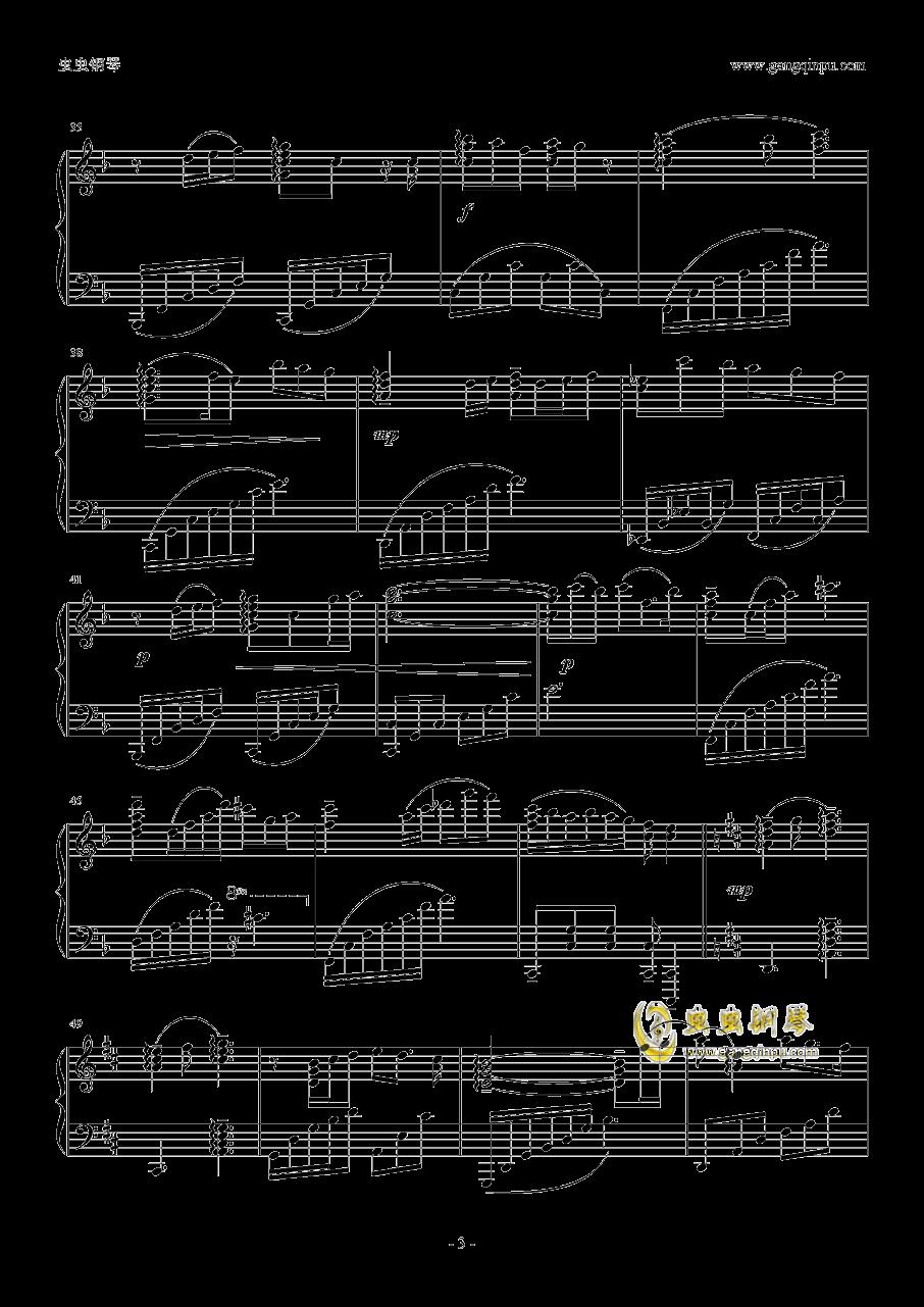 �}なる日の祈り钢琴谱 第3页