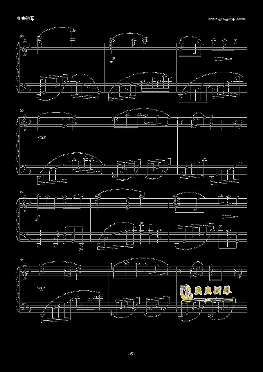 �}なる日の祈り钢琴谱 第6页