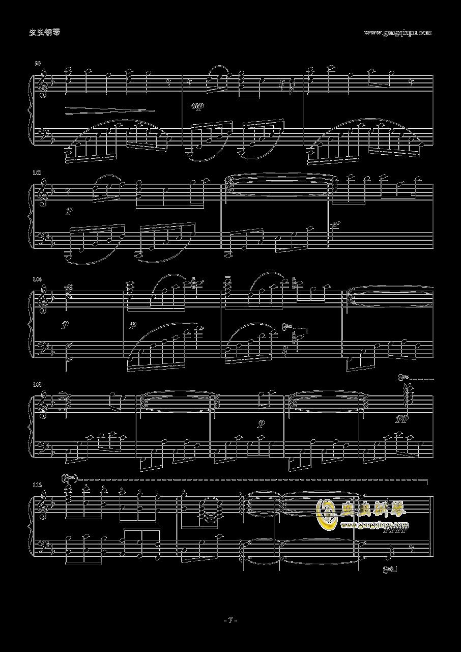 �}なる日の祈り钢琴谱 第7页
