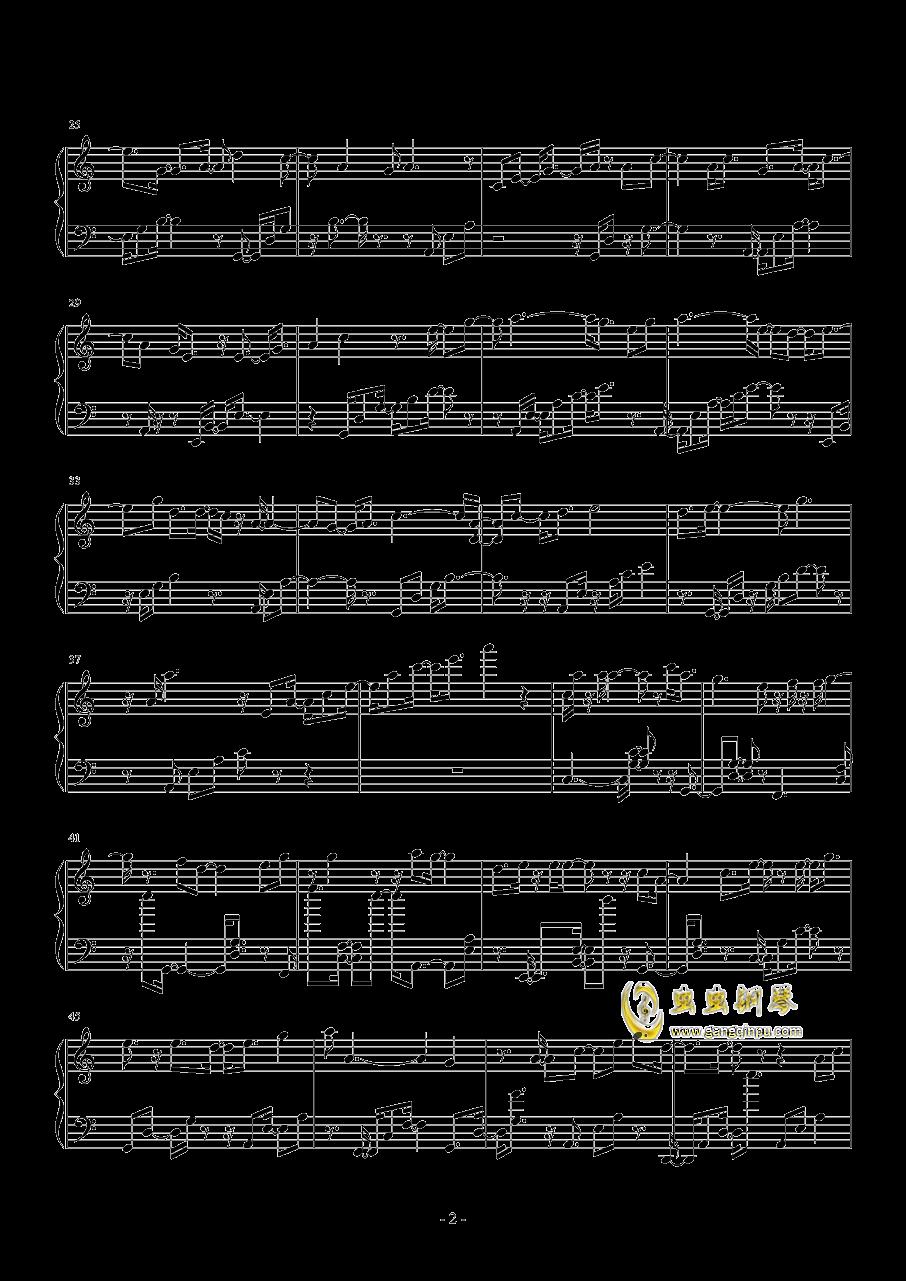 非我愿钢琴谱 第2页