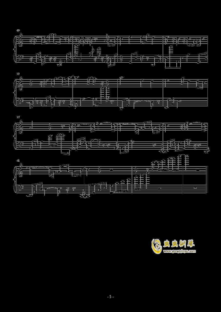 非我愿钢琴谱 第3页