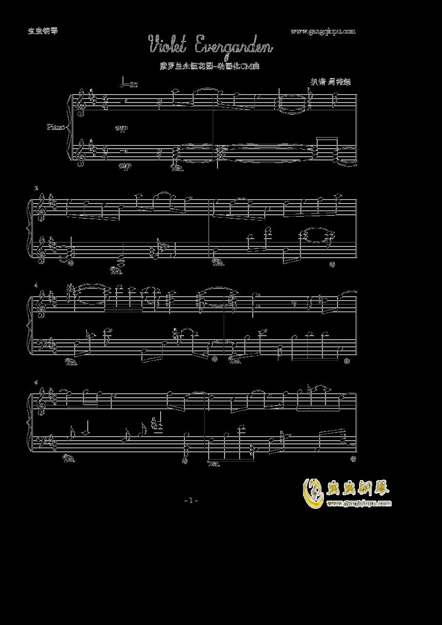 Violet Evergarden钢琴谱 第1页