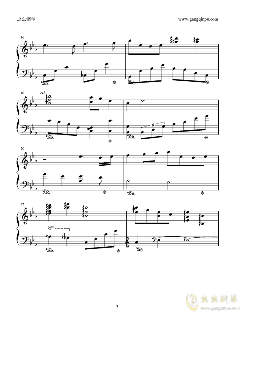 Violet Evergarden钢琴谱 第3页