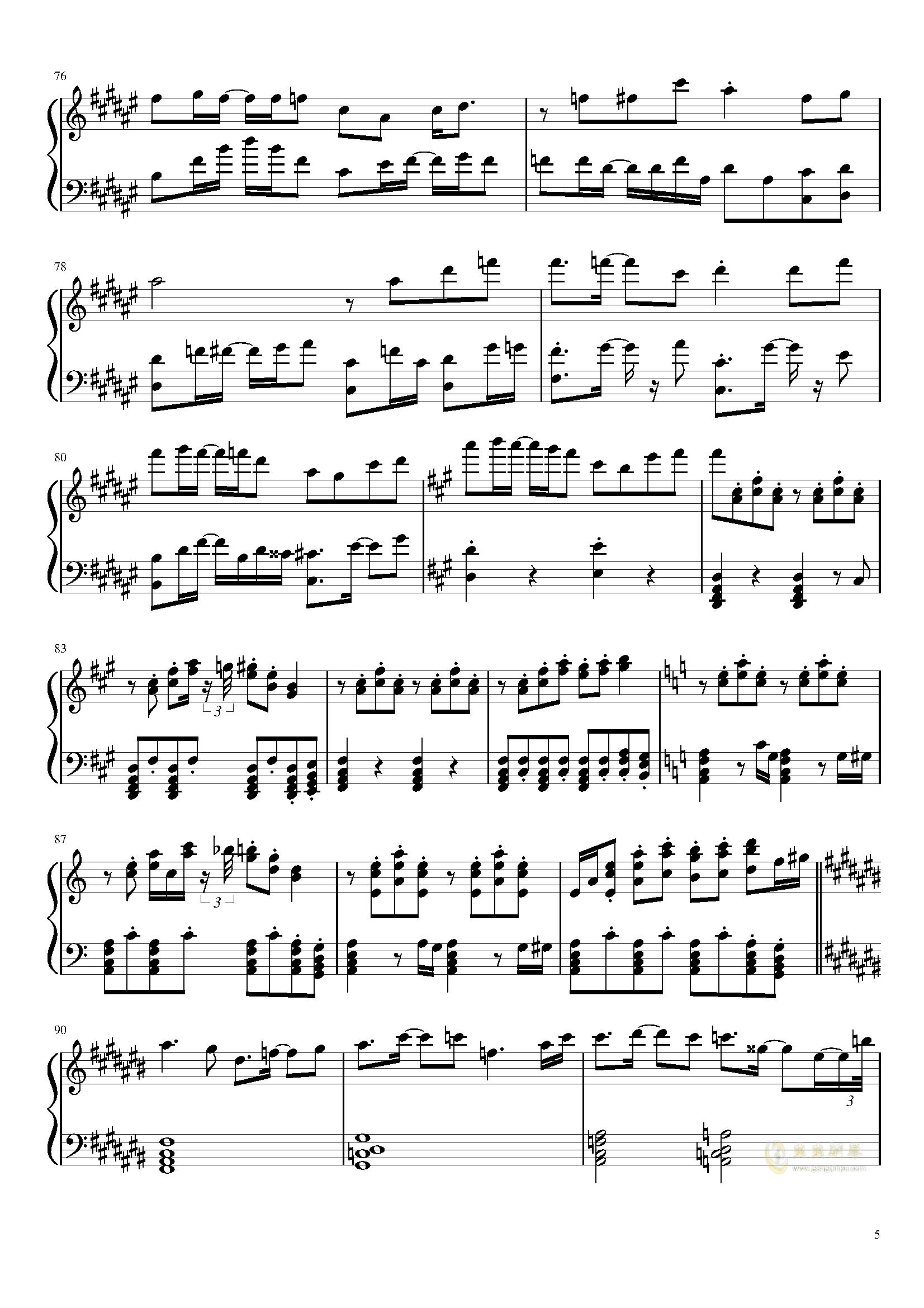 在春天的尽头钢琴谱 第5页
