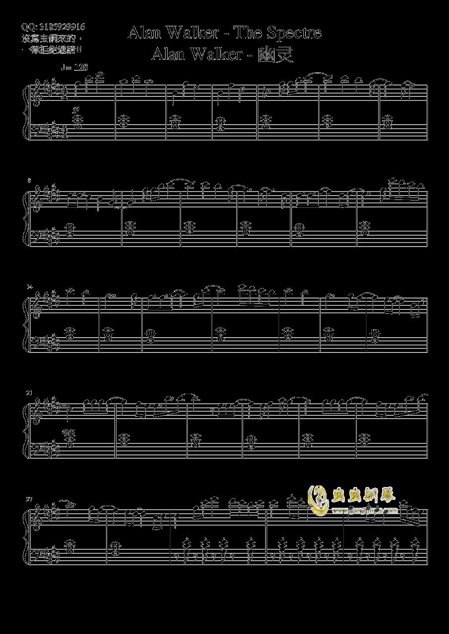 Alan Walker - 幽灵钢琴谱 第1页
