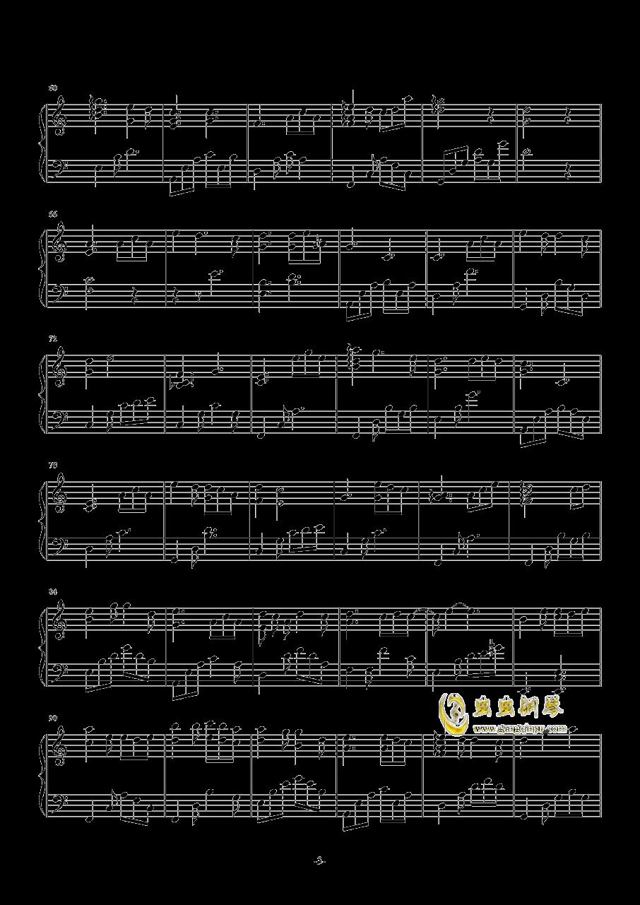 落霞云归钢琴谱 第3页