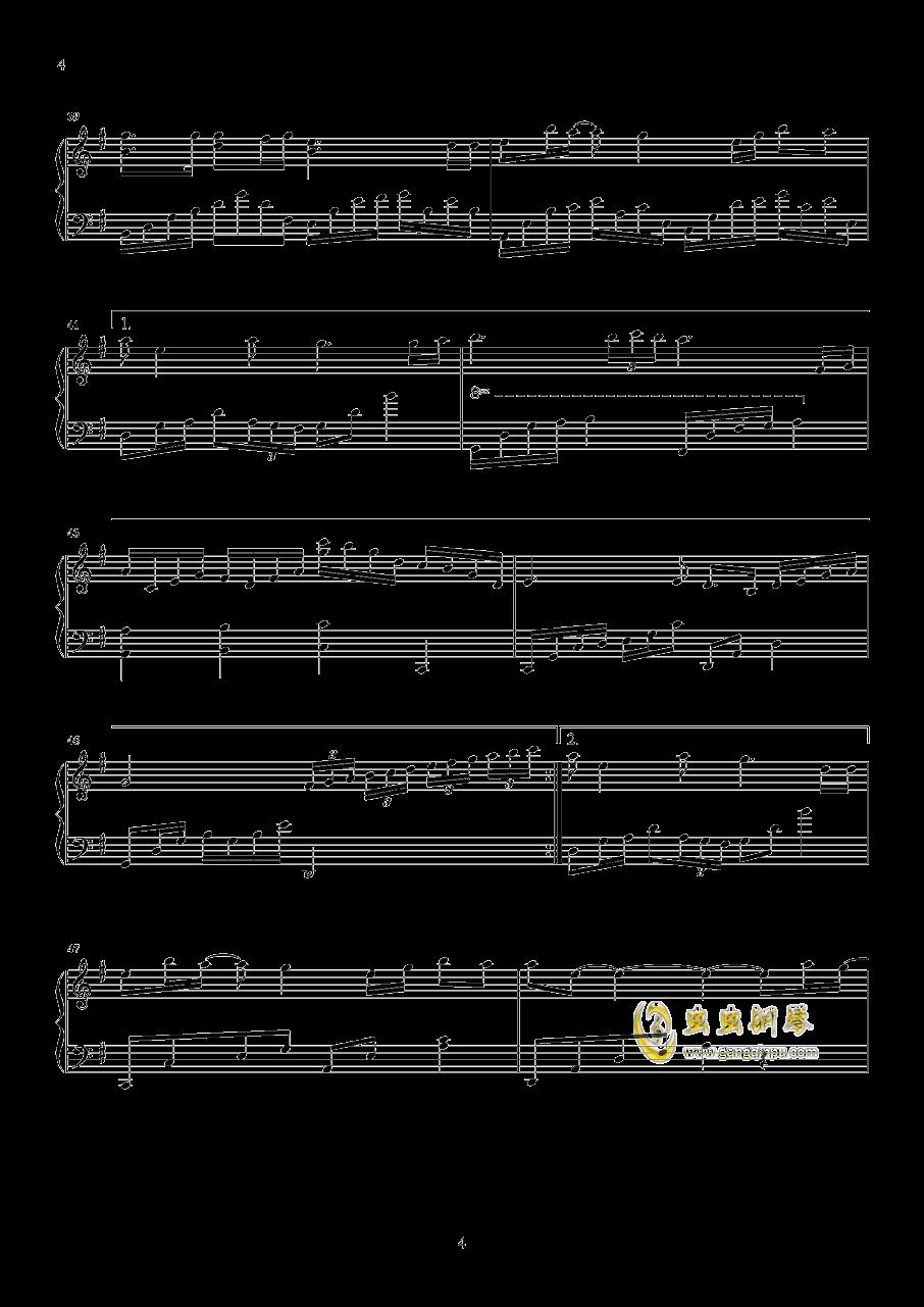 以后的以后钢琴谱 第4页