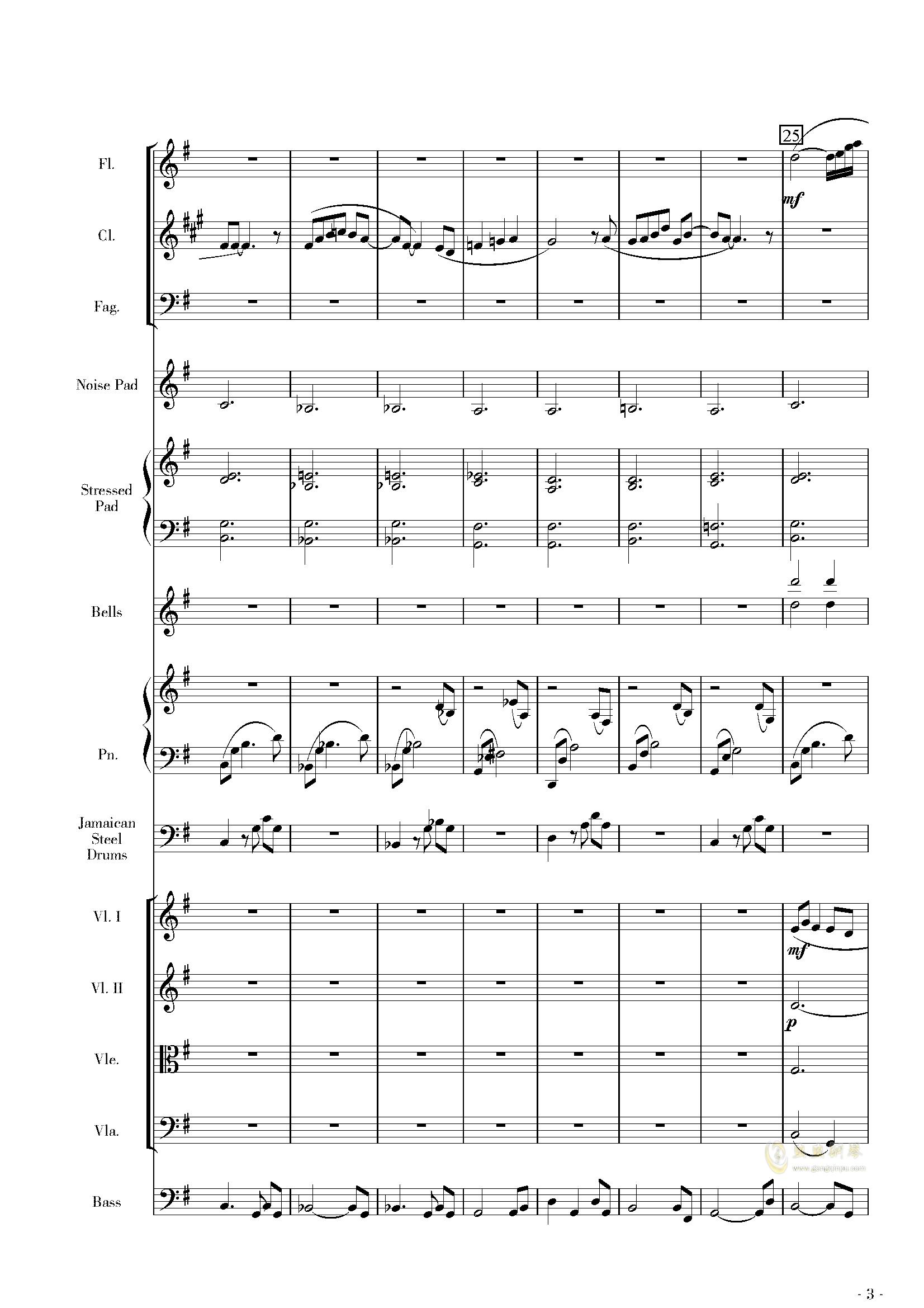 古风幻想管弦夜曲四首钢琴谱 第12页