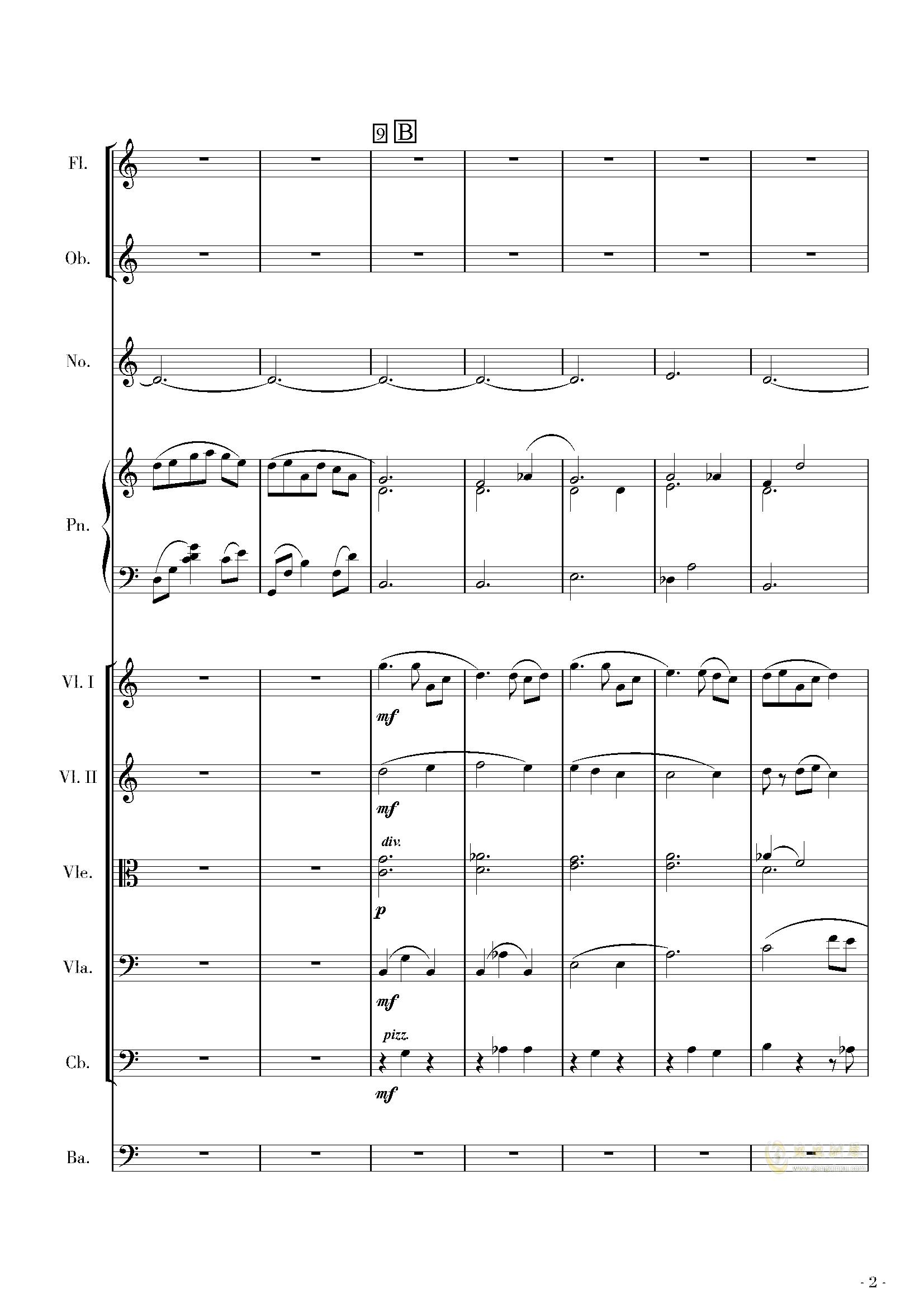 古风幻想管弦夜曲四首钢琴谱 第2页