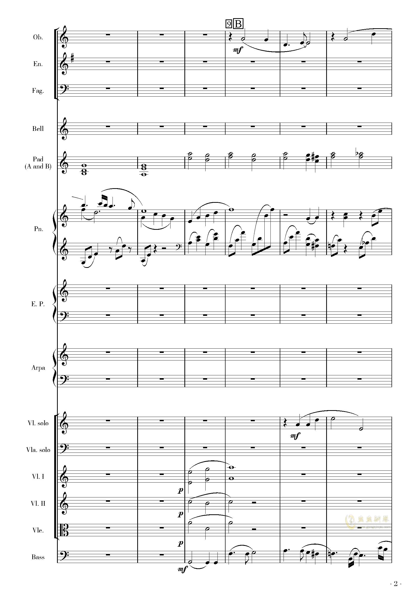 古风幻想管弦夜曲四首钢琴谱 第5页