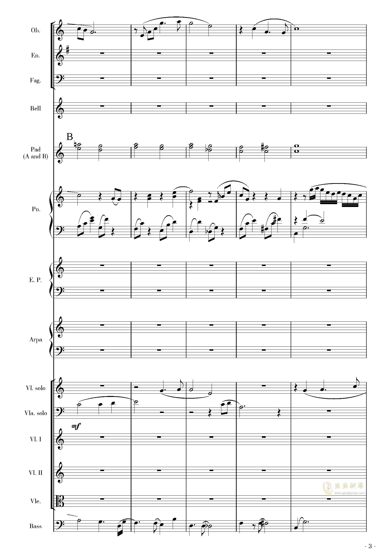 古风幻想管弦夜曲四首钢琴谱 第6页