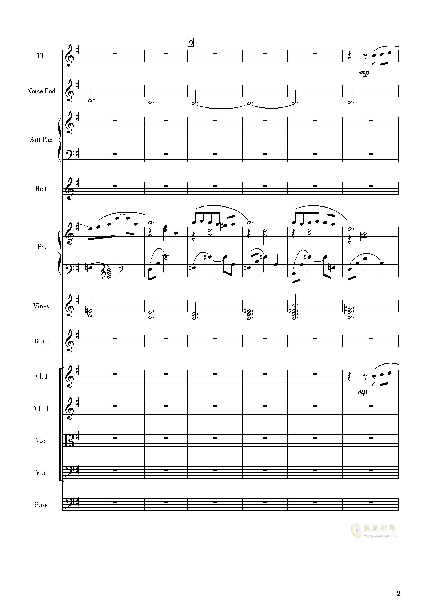 古风幻想管弦夜曲四首钢琴谱 第8页