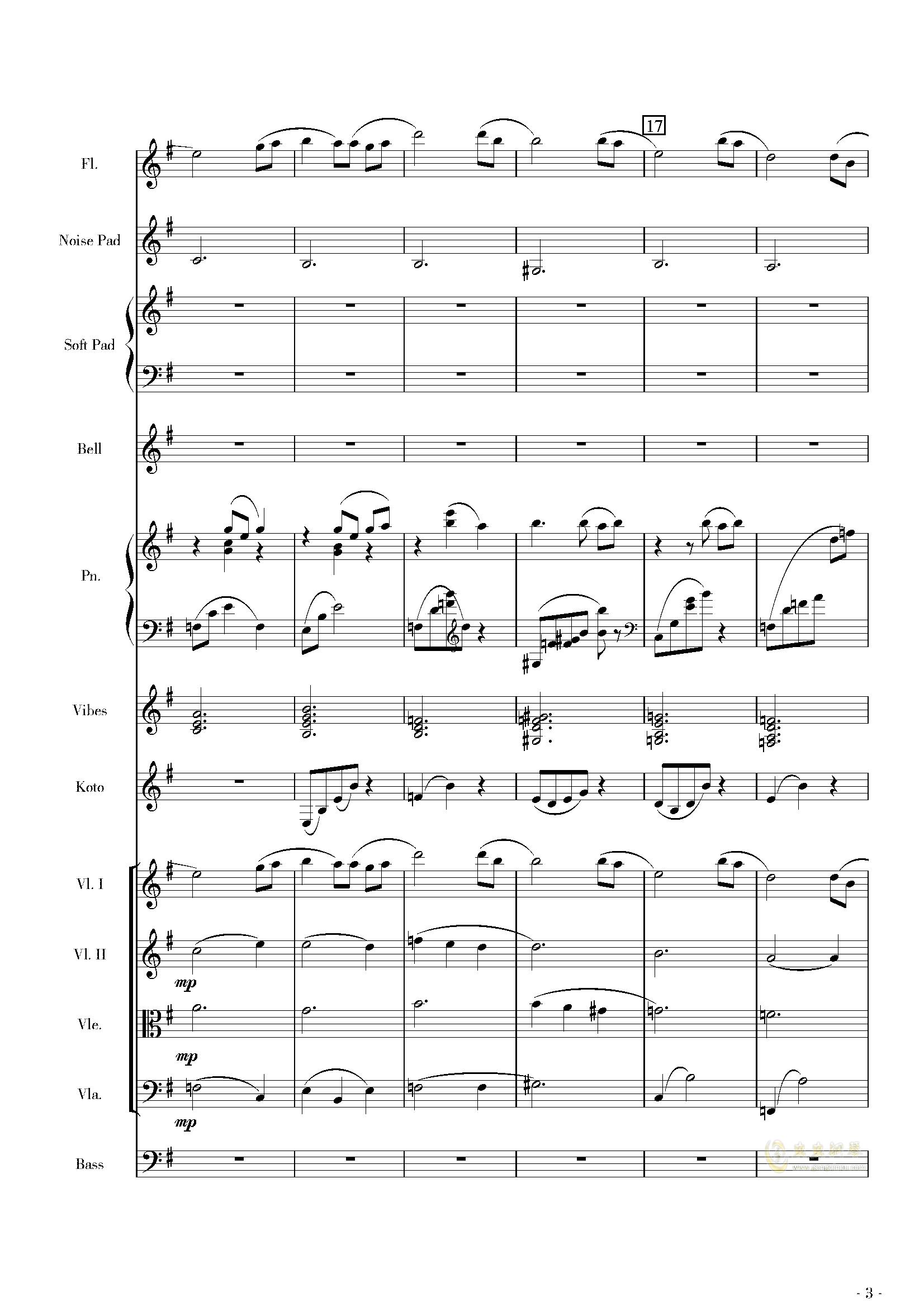 古风幻想管弦夜曲四首钢琴谱 第9页