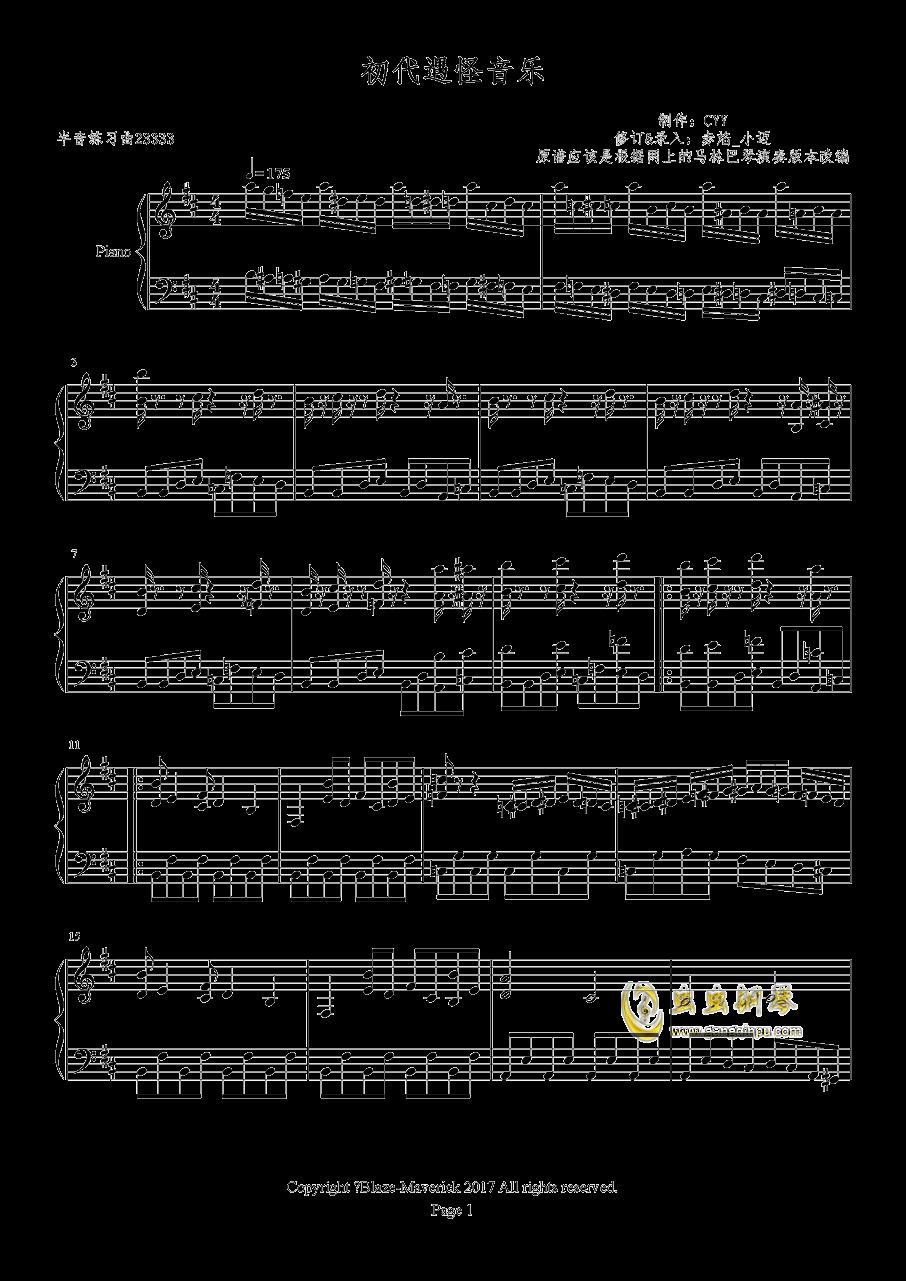 口袋妖怪初代遇怪音乐钢琴谱 第1页