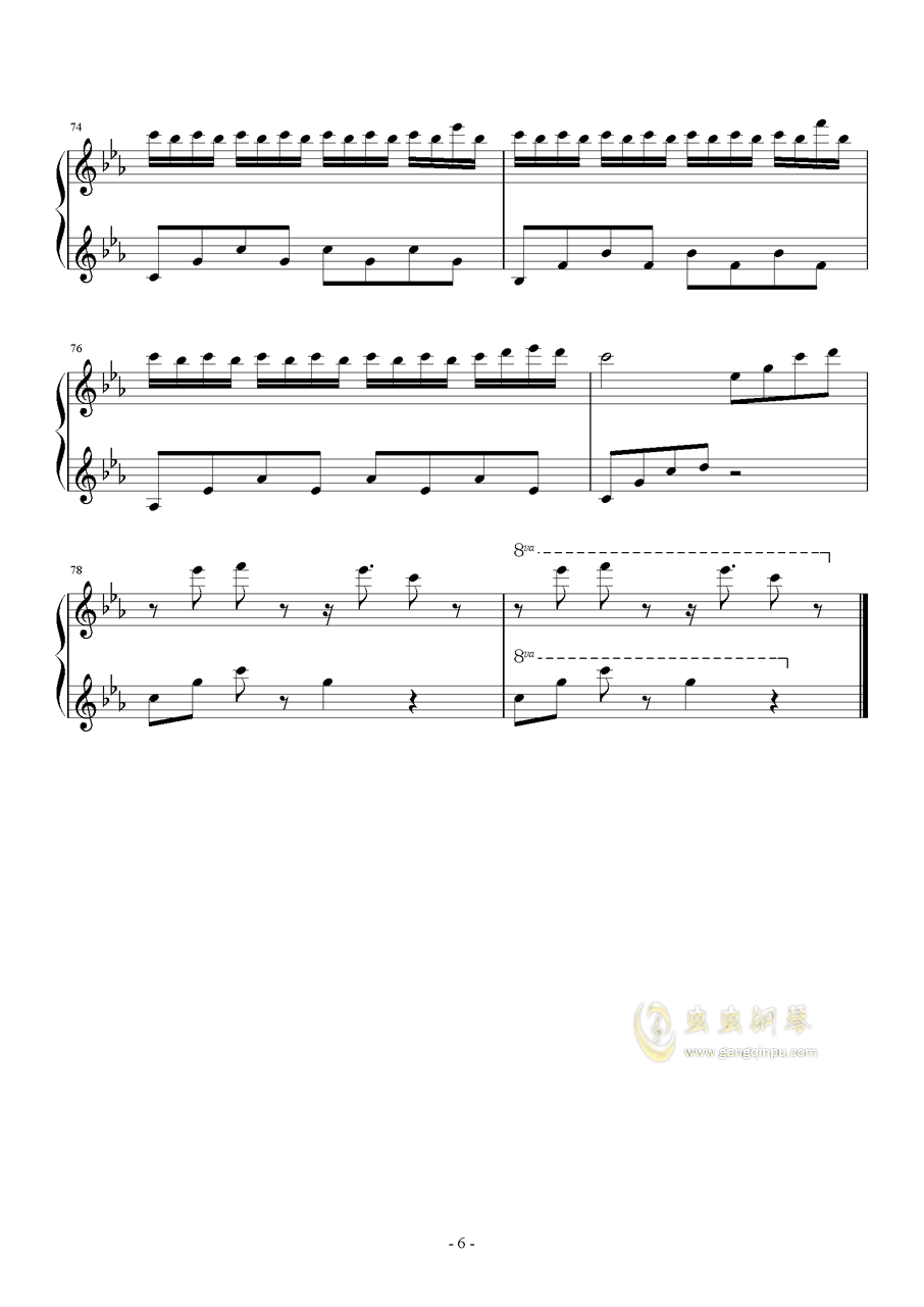 Bios钢琴谱 第6页