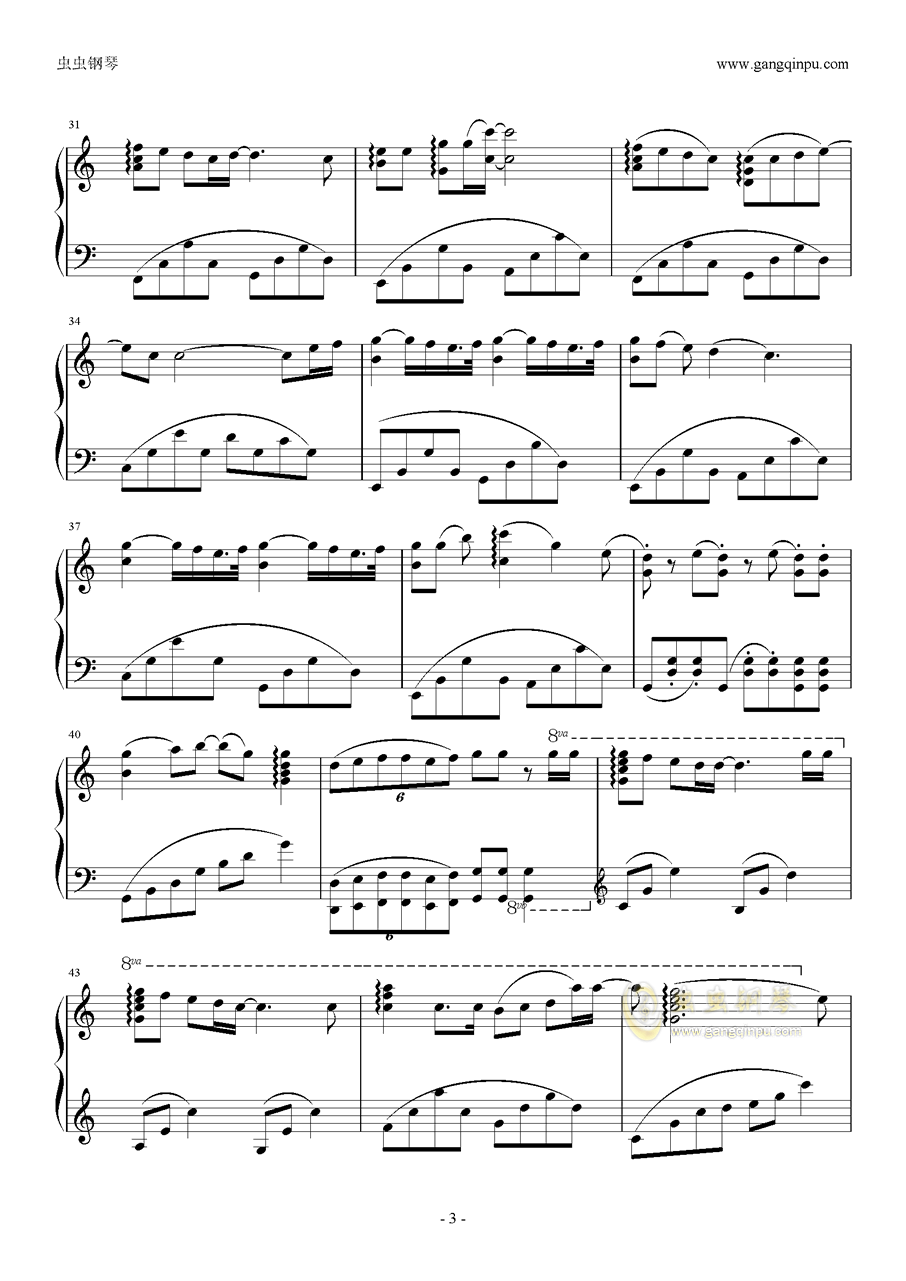 μ's~Sentimental StepS钢琴谱 第3页