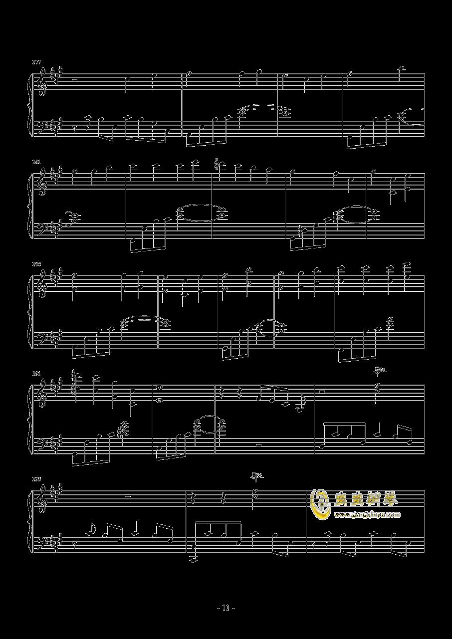 风のとおり道钢琴谱 第11页