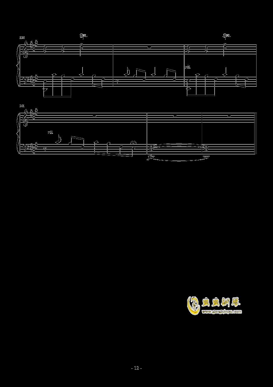 风のとおり道钢琴谱 第12页