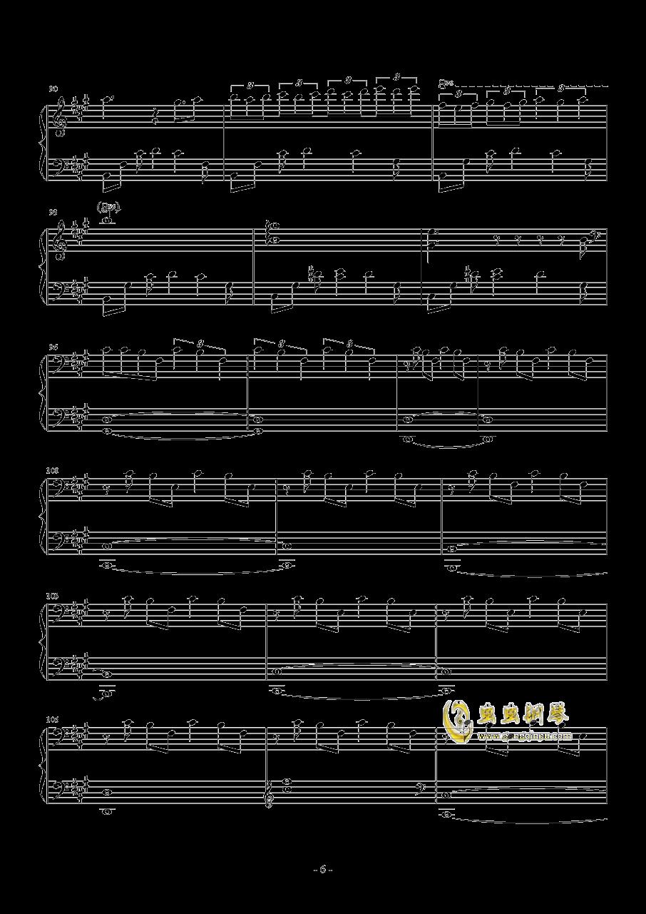 风のとおり道钢琴谱 第6页