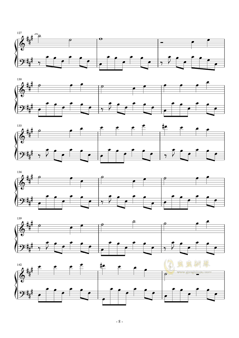 风のとおり道钢琴谱 第8页