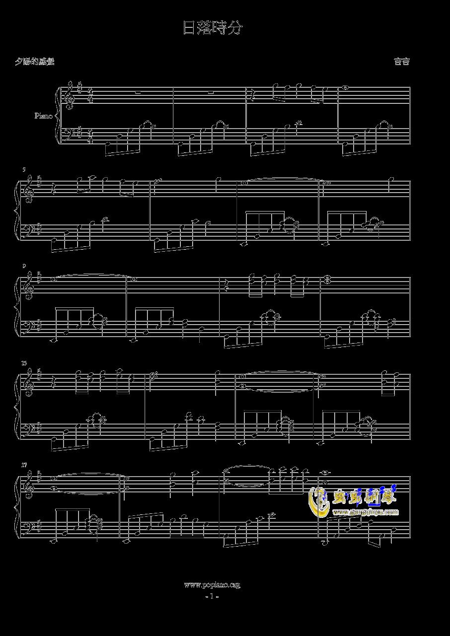 日落�r分钢琴谱 第1页