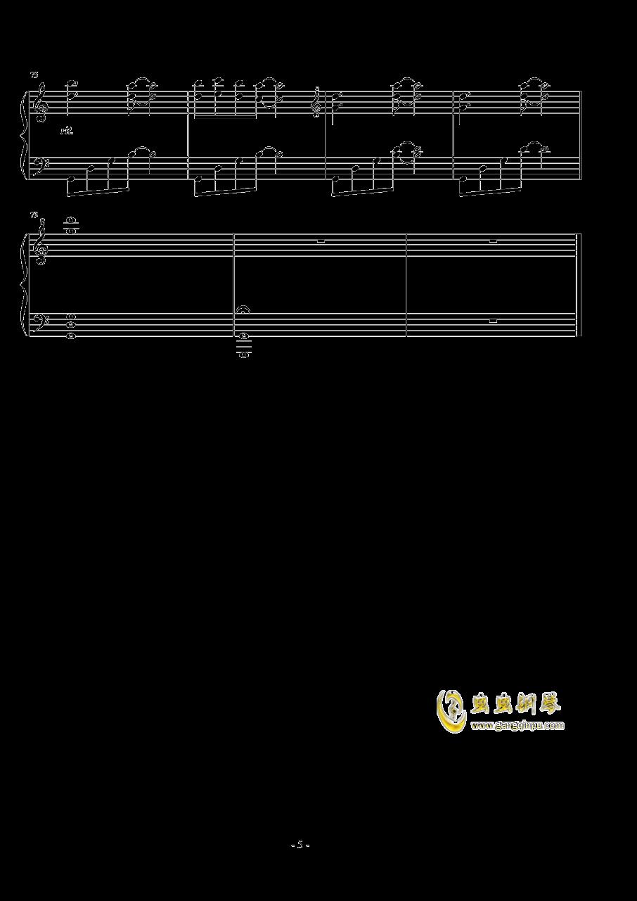 日落�r分钢琴谱 第5页
