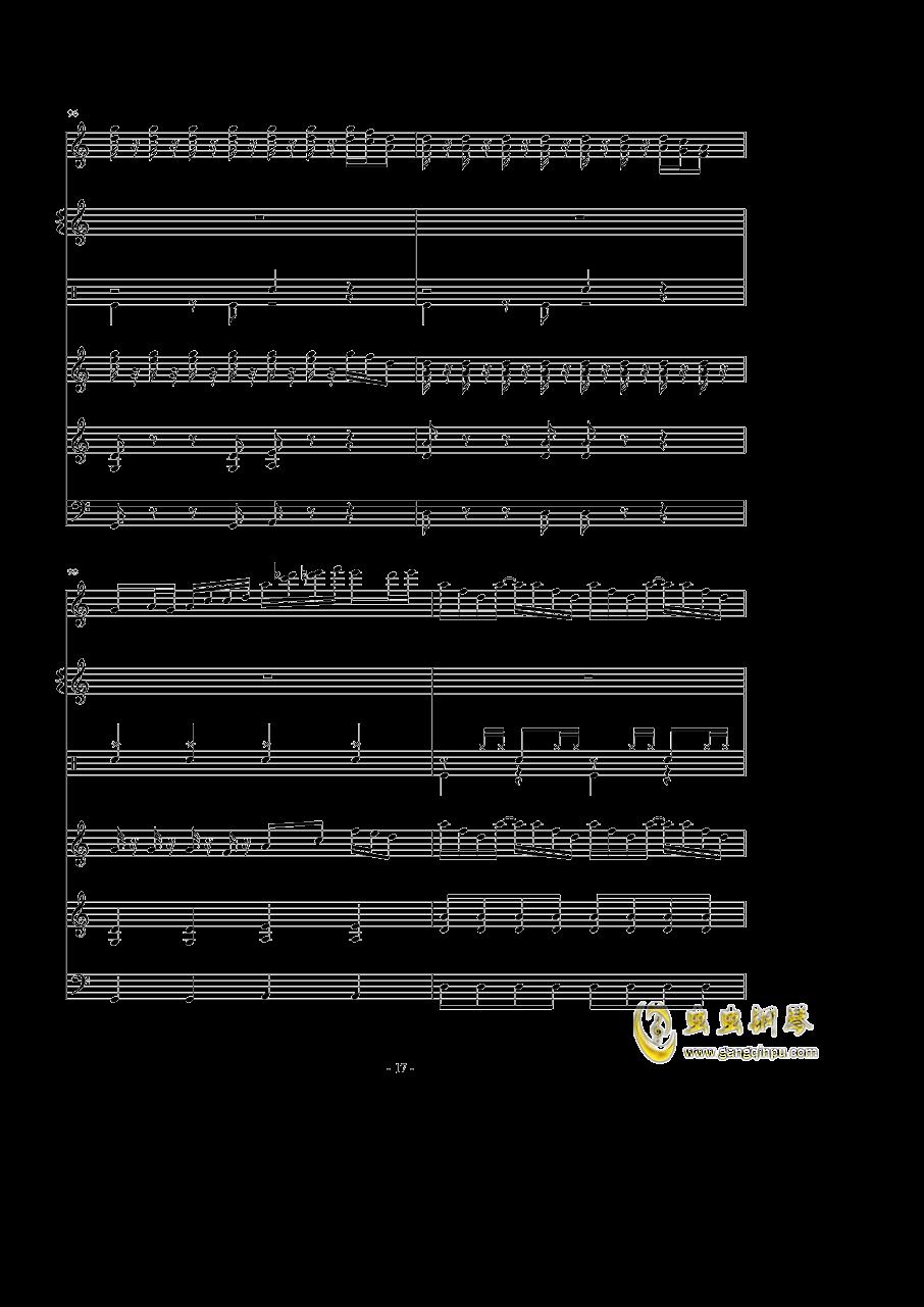 千本樱钢琴谱 第17页
